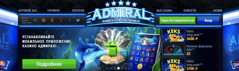Игровые автоматы бонус как обмануть best online casino list