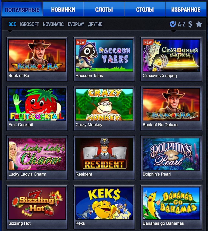 Игровые автоматы лягушка играть онлайн как убрать рекламу казино вулкан в яндекс браузере