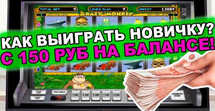Сколько стоят игровые аппараты в липец скачать игровые автоматы на реальные деньги на рубли