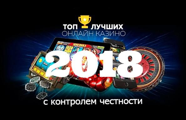 Скачать казино адмирал на компьютер бесплатно казино вулкан chrome