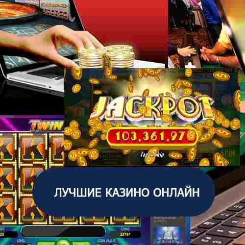 Новые игровые автоматы 2021 с бездепозитным бонусом игровые автоматы с бонусом за регистрацию без депозита с выводом