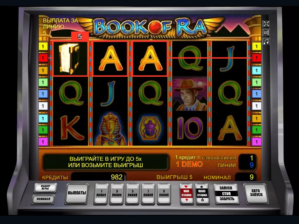 Скачать бесплатные игровые автоматы sis на что с девушкой играть в карты