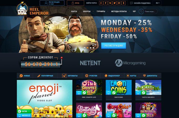 Взлом игры в контакте игровые автоматы больше фишек игры онлайн бесплатно козел карты играть