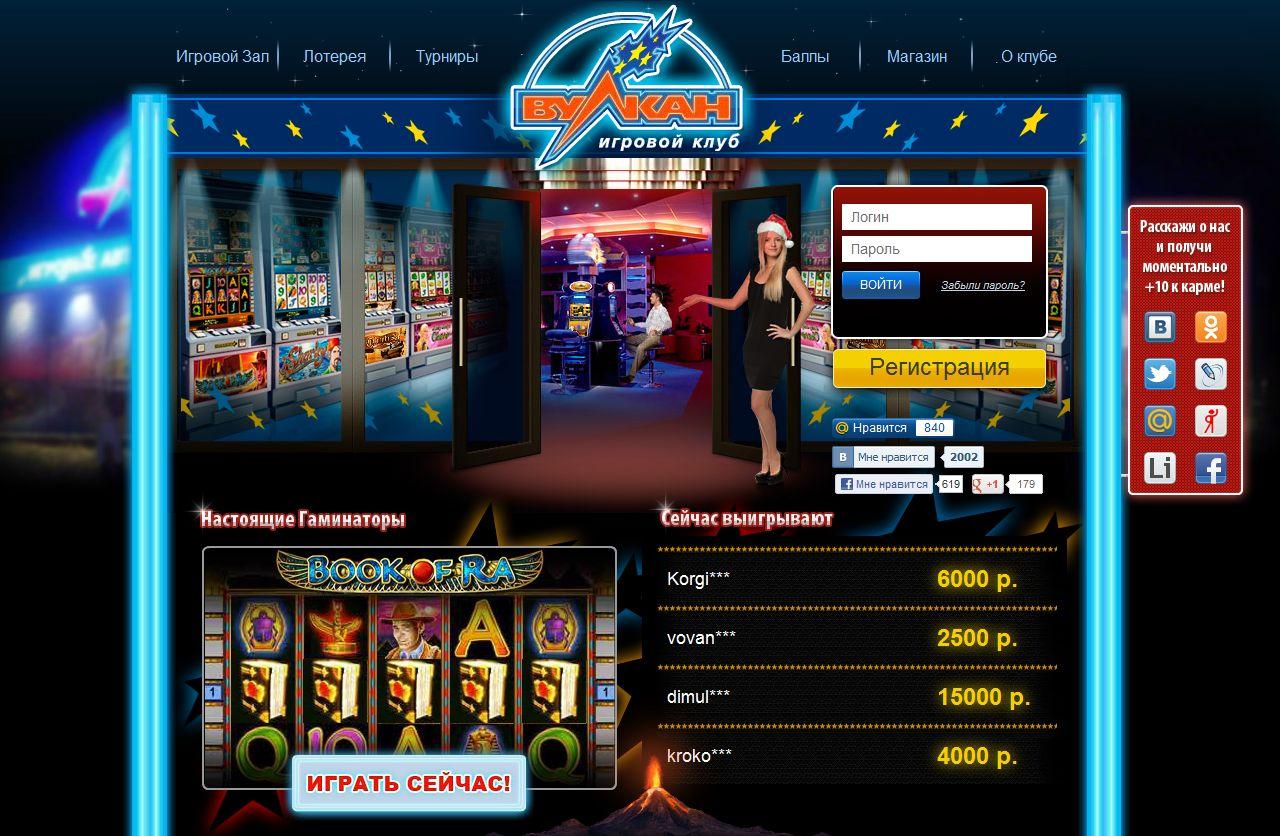 Онлайн казино клубничка подъем 888 казино