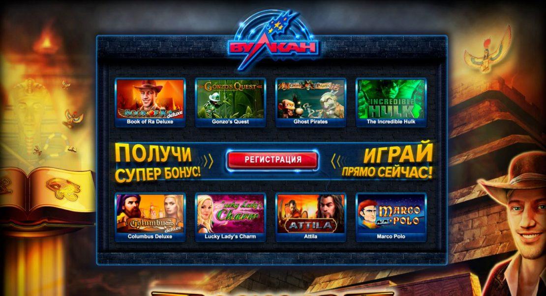 Как выиграть в интернет казино на реальные деньги аппараты игровые в москве