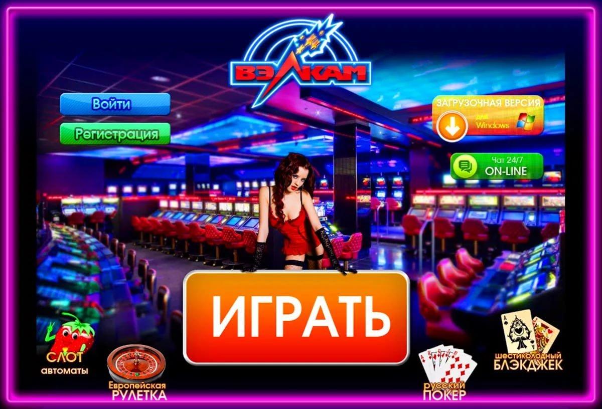 Казино онлайн играть бесплатно без регистрации слоты pharaon casino играть