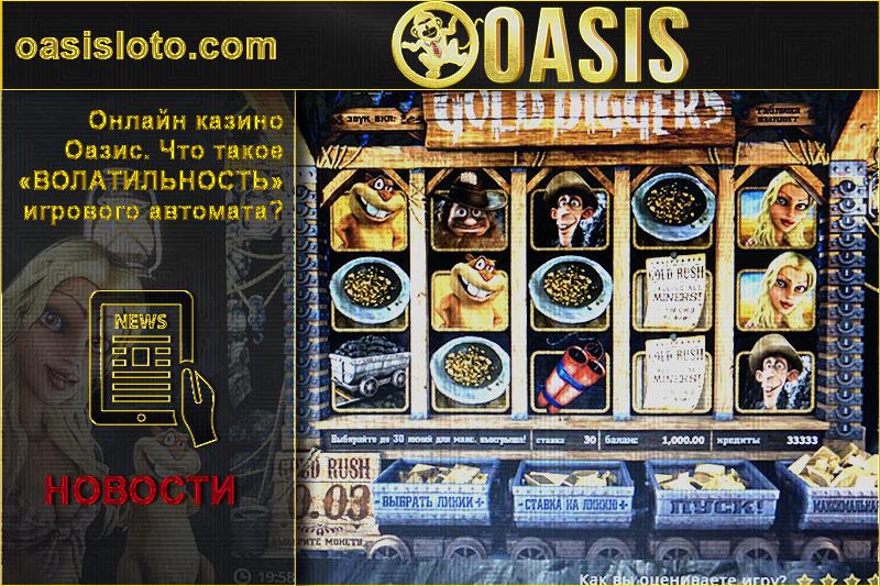 Игровые автоматы скачать бесплатно gold azke видео сестра играет в карты с братом